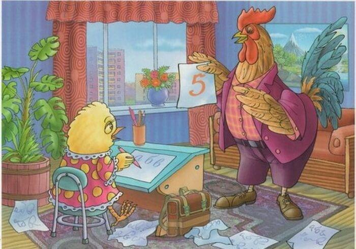 Пословицы для детей в картинках. есть терпение будет и умение