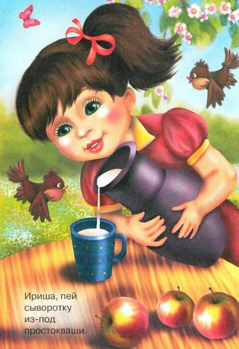 Ириша пей сыворотку